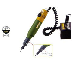 プロクソン/proxxon ミニルーター(ミニリューター)MM5012Vトランス付 28515