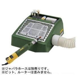 プロクソン ダストキャッチャー(集塵テーブル) 22700