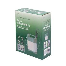 カインズ e-cycle 14.4V充電式噴霧器 5L BSP-5