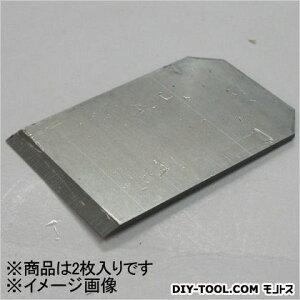 角利産業 替刃式ホビー鉋替刃 サイズ:刃幅/22mm 41447 2枚