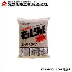 家庭化学工業インスタントモルタル仕上用グレー3kg(10470000)家庭化学工業補修剤・補修用品セメント・モルタル