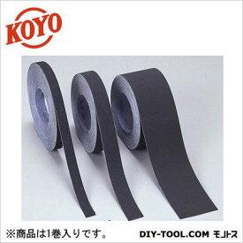 光陽社 研磨布ロール#600 100mm幅×36.5m KOYO81