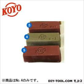 光陽社 研磨材トリポリ K-2 ベージュ (KOYO1286)