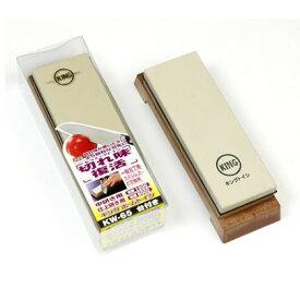 キング砥石 ホームトイシ #1000 / #6000 KW-65(HT-65) 1台