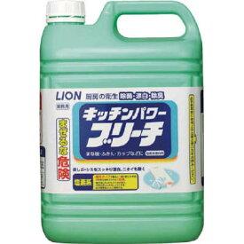 ライオンハイジーン ライオン キッチンパワーブリーチ5kg BLKB5 1本 BLKB5 1 本
