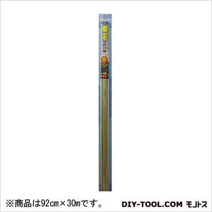 リンテックコマース 防災・地震対策フィルム50μ クリアー 92cmX30m (HGS-701C) Lintec 補修剤・補修用品 窓ガラス用