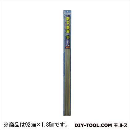 リンテックコマース 防災・地震対策フィルム100μ クリアー 92cmX1.85m HGS-10L