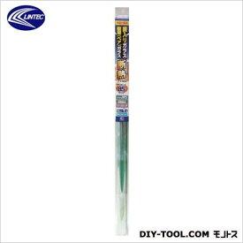リンテックコマース 外張りミラー断熱フィルム マジックミラー 92cmX1m (OD-651M) Lintec 補修剤・補修用品 窓ガラス用