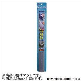 リンテックコマース 貼ってはがせる目隠しシート マット 92cmX1.85m HGJ-05L
