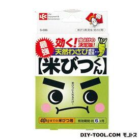 レック 最強 米びつくん S-086 (154700) レック キッチンツール 便利グッズ(キッチンツール)