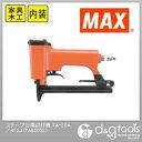 マックス エアネイラ 4Jステープル用 (TA-20A/413J) MAX 釘打機 ステープル用釘打機