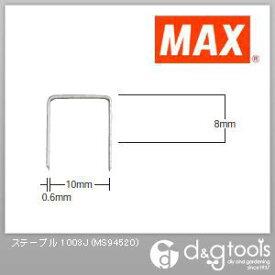 マックス 10Jステープル 8mm 1008J (5000本入×1箱)