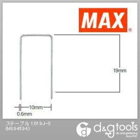 マックス 10Jステープル 19mm (1019J-S) (5000本入×1箱)