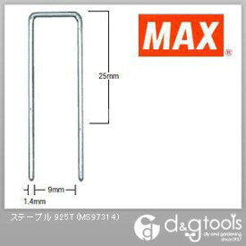 マックス 9Tステープル 25mm (925T) (7200本入×1箱)