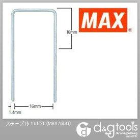 マックス 16Tステープル 16mm (1616T) (9600本入×1箱)