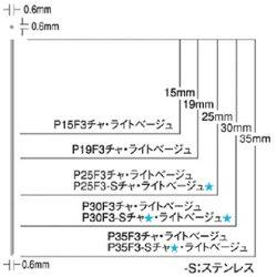 マックスピンネイルライトベージュ35mm(P35F3)(3000本入×1箱)