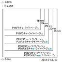 マックス MAXピンネイラ用ピンネイル長さ35mm(3000本入) ライトベージュ 35mm P35F3 (3000本入×1箱)