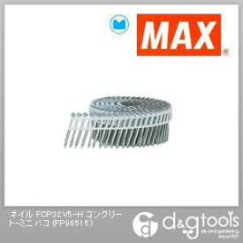 マックス プラシート連結釘 スムース(コンクリート用焼入釘) (FCP32V5-H コンクリート ミニバコ) 200本×10巻×3箱