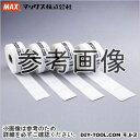 マックス 上質感熱紙ラベル 幅40xピッチ62mm LP-S4062 640枚x6 巻