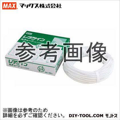 マックス MAXチューブマーカーレタツインチューブ白内径3.2mm LM-TU332N2