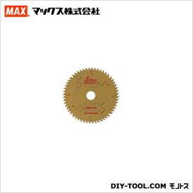 マックス 充電丸のこ用チップソー 268×194×251(JP?L914装着時) (CS-127W56SC)