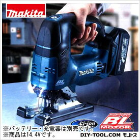 マキタ 14.4V充電式 ジグソー ※本体のみ/バッテリ・ 充電器別売 (JV142DZK)