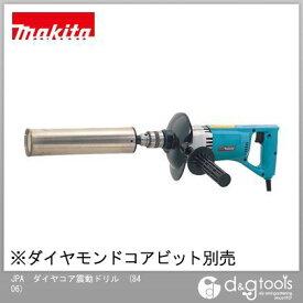 マキタ JPA ダイヤコア震動ドリル (8406)