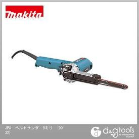 マキタ JPA ベルトサンダ (9032)