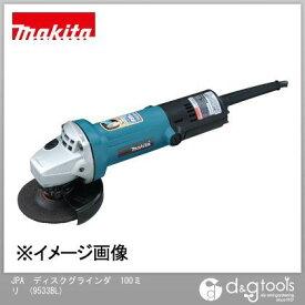 マキタ/makita JPAディスクグラインダ 9533BL