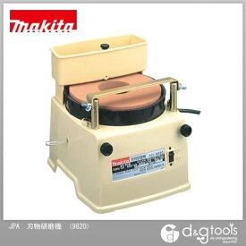 マキタ JPA 刃物研磨機 (9820) MAKITA 研磨機 自動刃物研磨機