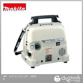 マキタ/makita JPAエアコンプレッサ AC700