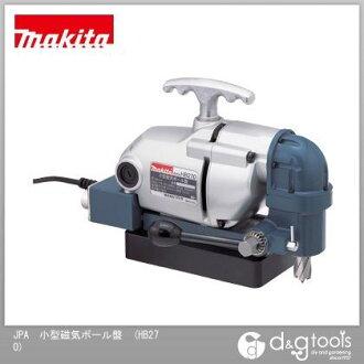 Makita JPA compact magnetic drill press (HB270)