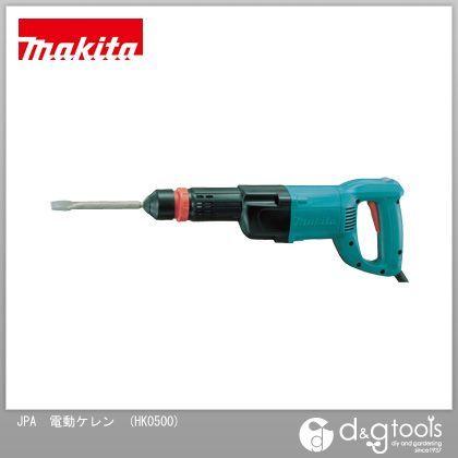 マキタ JPA 電動ケレン (HK0500)