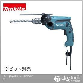 マキタ JPA 震動ドリル (HP1640FK)