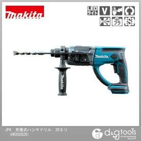 マキタ JPA 充電式ハンマドリル[本体・ ケースのみ/バッテリ・ 充電器・ ビット別売] (HR202DZK)