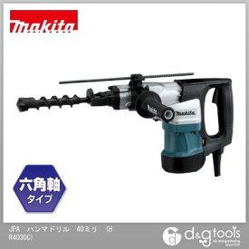 マキタ JPA ハンマドリル HR4030C