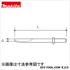 マキタ グルービングチゼル20?170 20-170mm (A-21565)
