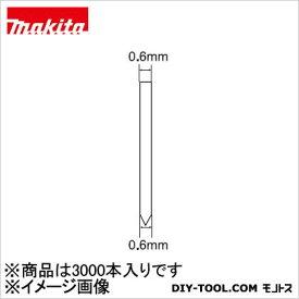 マキタ/makita ピンネイル P18 シロ F-01758 (3000本入×1箱)
