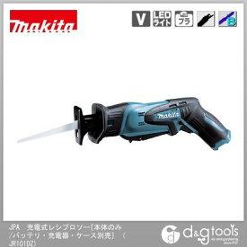 マキタ/makita JPA充電式レシプロソー[本体のみ/バッテリ・充電器・ケース別売] JR101DZ