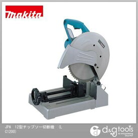 マキタ JPA チップソー切断機 LC1200