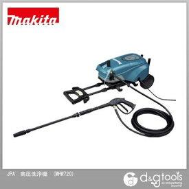 マキタ/makita JPA高圧洗浄機 MHW720