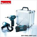 マキタ/makita 充電式インパクトハグハグライトラジオセット CK1002SP