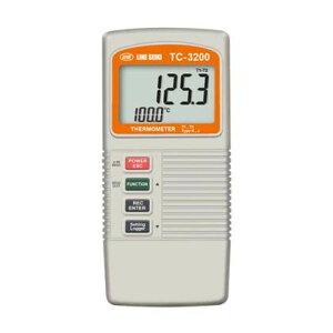 マイゾックス 2chデジタル温度計 (TC-3200) myzox レーザー墨出器・距離計 レーザー墨出器