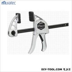 KDSメタルバークランプ150365×230mm(全長×幅)(MBC-150)特殊クランプクランプ
