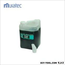 ムラテックKDSシンプルグリーン5ガロン(18.92L)(W-SGN-5G)多目的環境洗剤(SGN-5G)