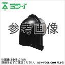 未来工業 パイプフード(鐘型) ブラック(ツヤなし) (PYK-S100AKN)