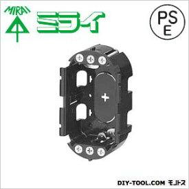未来工業 小判穴ホルソー用パネルボックス(あと付はさみボックス) SBP-1G 40 ヶ