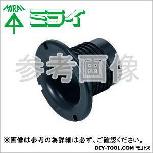 未来工業 ベルマウス (ねじ込み式) MFB-125N
