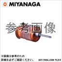 ミヤナガ 湿式タイル用ダイヤドリル アクアショット ASセット (AS085ST)