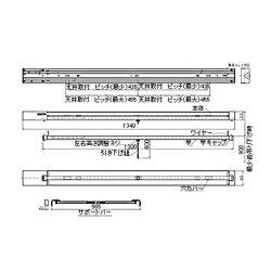 ルームハンガーシングルポールタイプMRH-2B-12